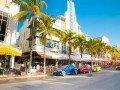 Обзорная экскурсия по Майами с круизом на катере: фото 1
